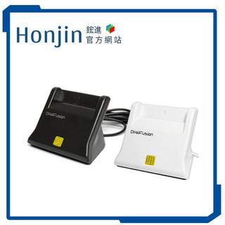 【伽利略】直立式晶片讀卡機(黑、白)RU035 臺北市