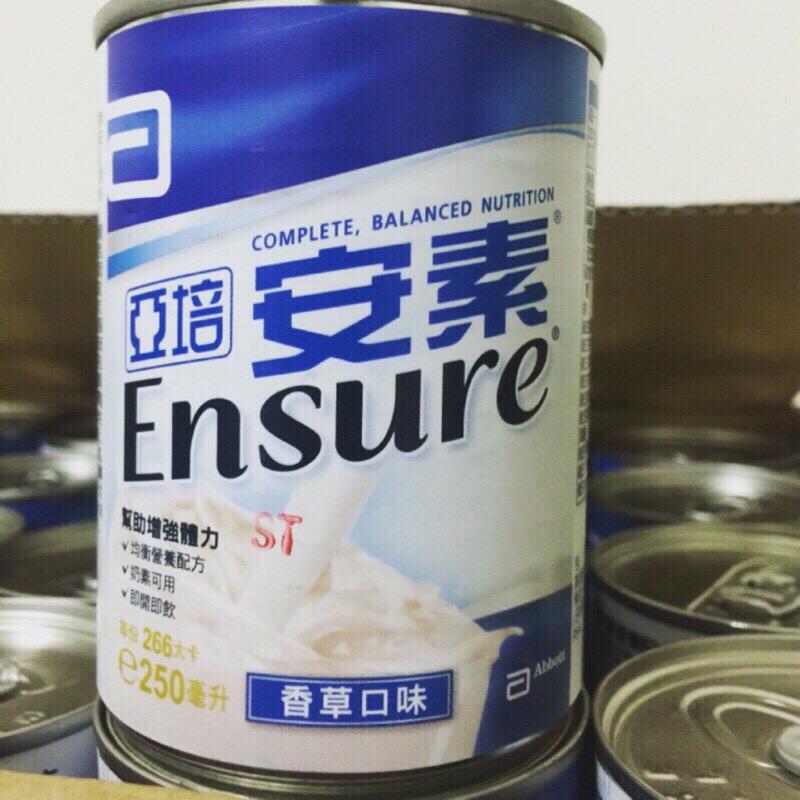 亞培安素 香草口味/綠茶口味 /原味/草莓 110.11.1 一箱24瓶 宅配三箱免運費