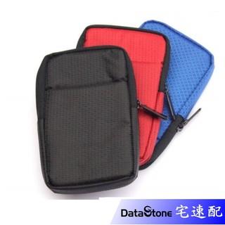 DataStone 多功能收納包 菱格紋 適用2.5吋外接硬碟/ 行動電源 台南市