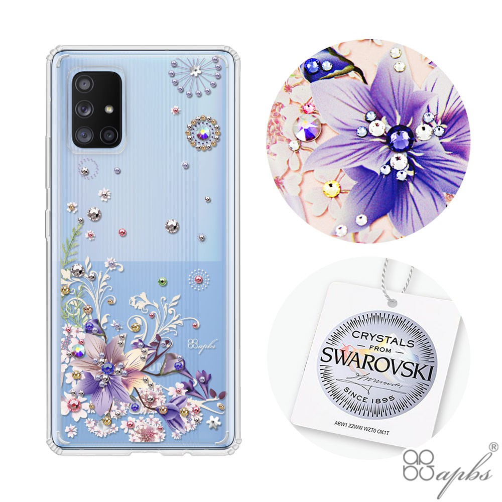 apbs Samsung Galaxy A71 5G & A51 5G 施華彩鑽防震雙料手機殼-祕密花園