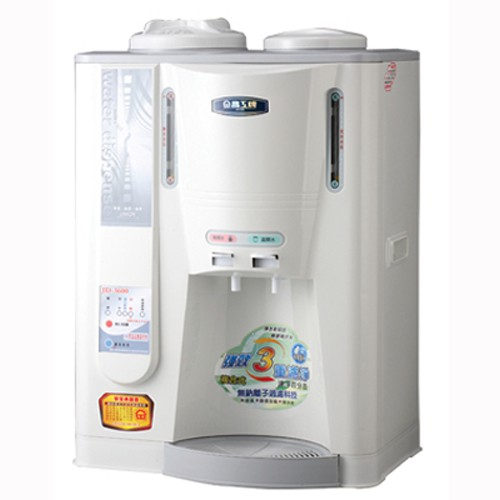 【晶工牌】10.5公升有濾心溫熱全自動開飲機 , JD-3600~免運!!免運!!