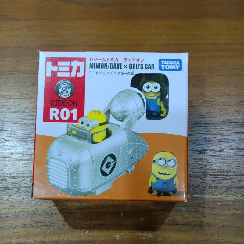 Tomica Ride on R01 小小兵 Minion/Dave x Gru's Car