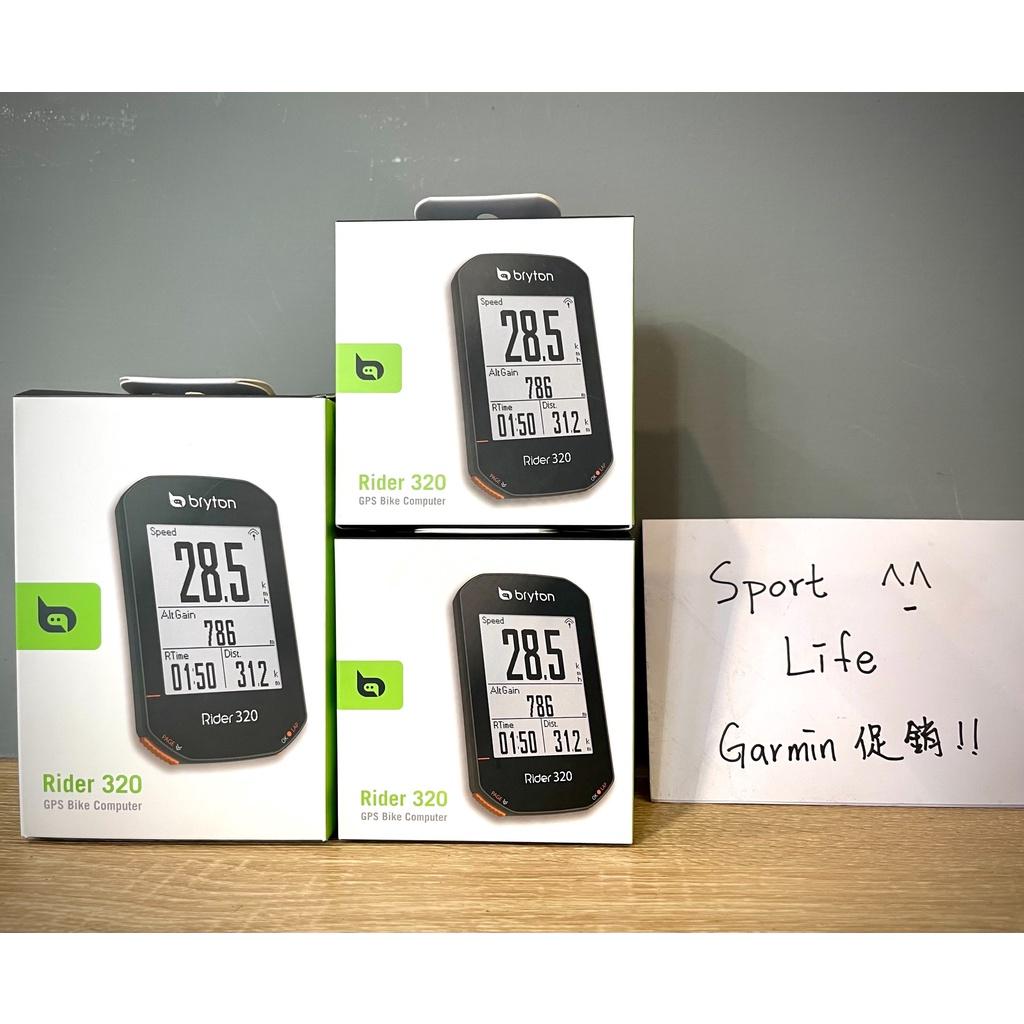 可分期 免運 Bryton Rider 320 320e 320t GPS 車錶