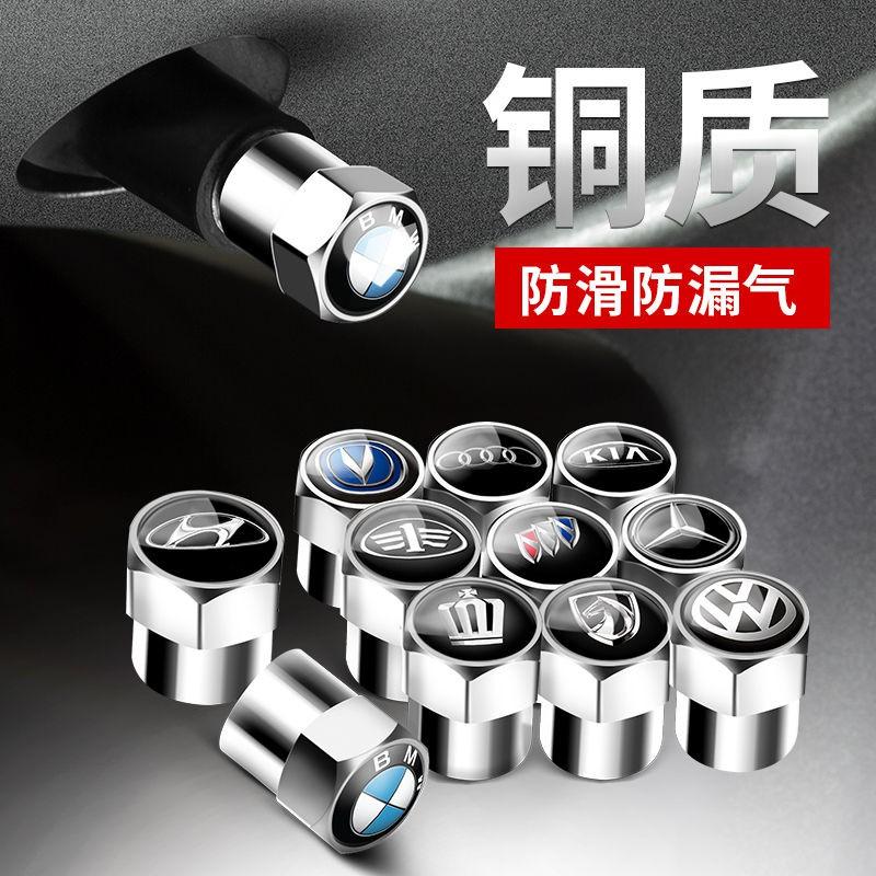 【低价】汽車輪胎氣嘴 鋁合金 胎壓偵測器 氣嘴蓋賓士Benz保時捷 寶馬BMW 豐田 本田馬自達現代日產 Nissan