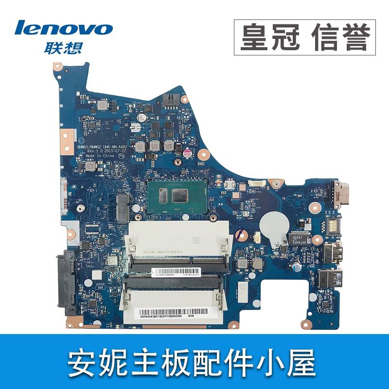 聯想ideapad300-15ISK 300-15IBR 300-17ISK 500-15ISK主板NM-A48