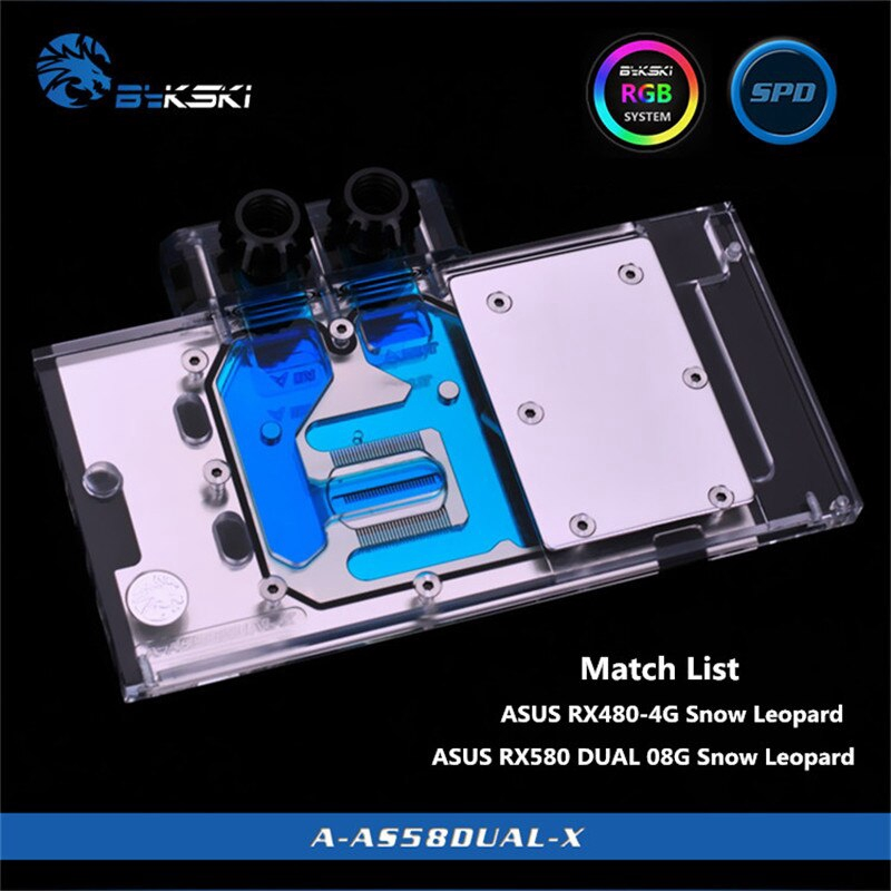 Bykski華碩RX480 4G / RX580 DUAL O8G顯卡A-AS58DUAL-X的全覆蓋GPU水冷塊