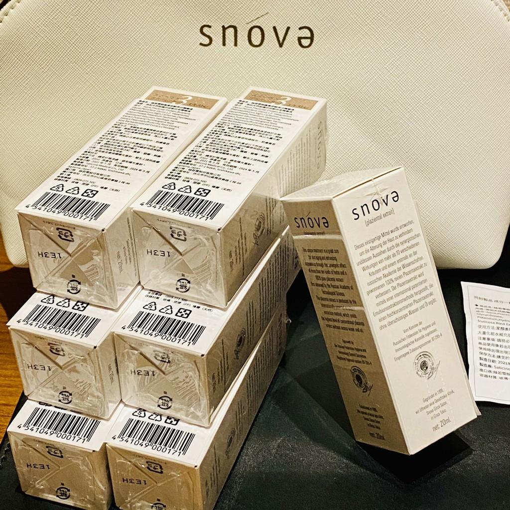 【ABL】snova 絲若雪 胎盤素逆齡亮白精華液 📦 胎盤素精華液