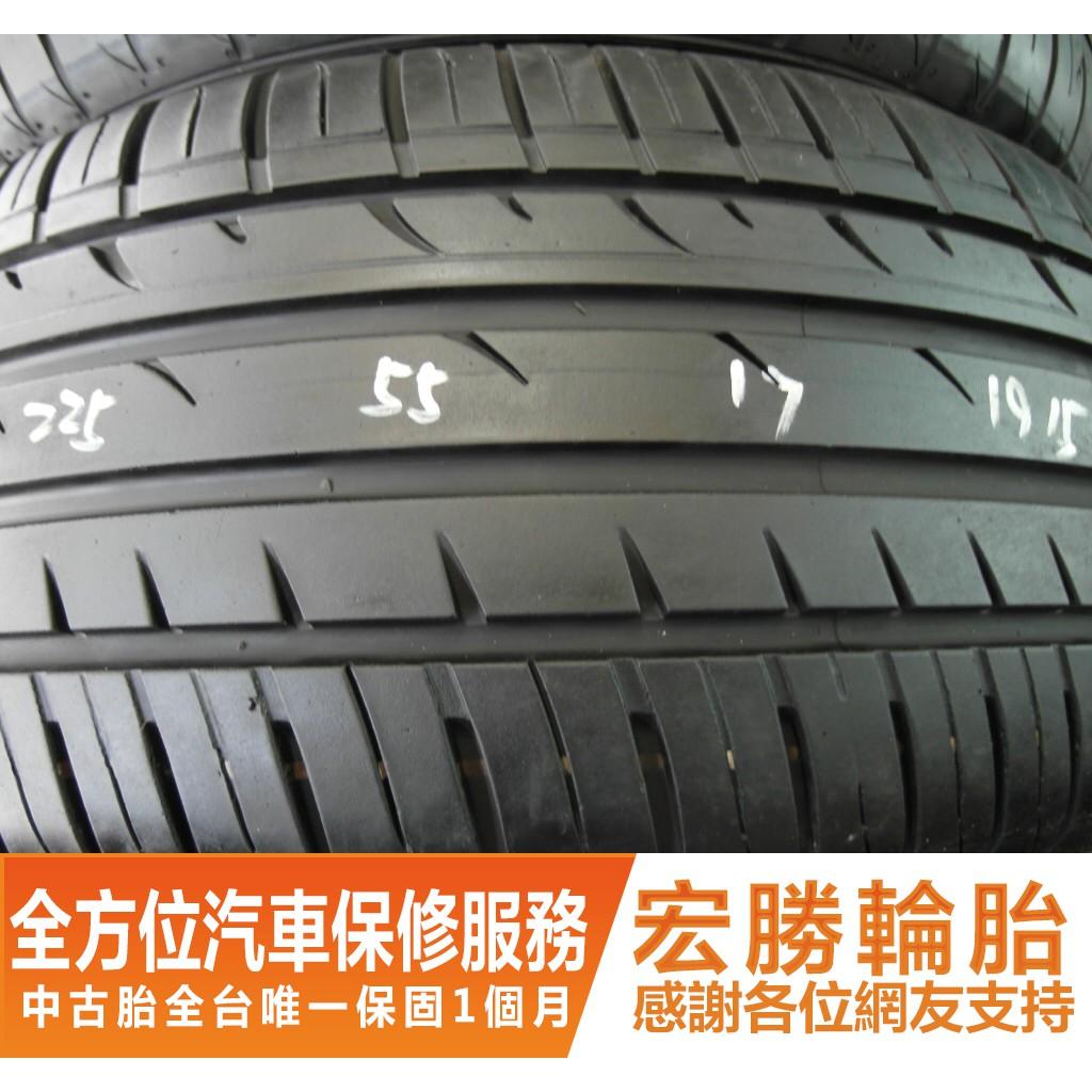 【宏勝輪胎】B382.225 55 17 韓泰 9成 4條 含工6000元 中古胎 落地胎 二手輪胎