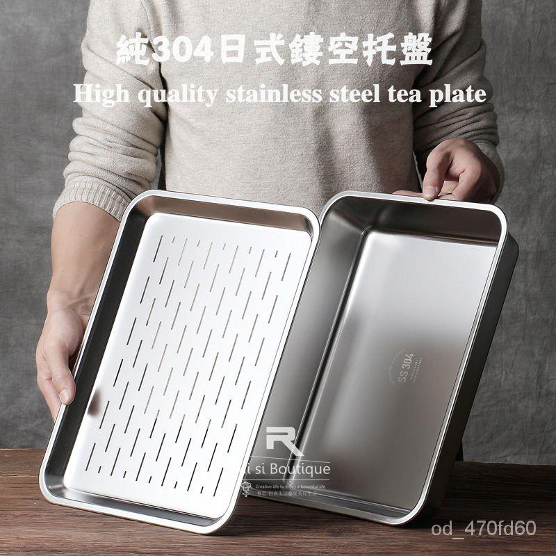 臺灣熱賣加厚304不銹鋼茶盤濾水盤油炸盤多用平面方盤茶托盤帶孔 漏盤蒸盤