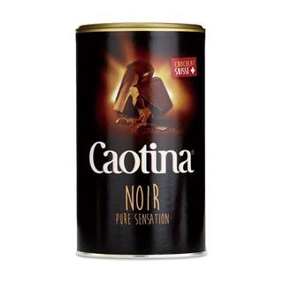 (當天出貨) 瑞士可提娜 Caotina 頂級可可粉-黑巧克力 500g 臺南市