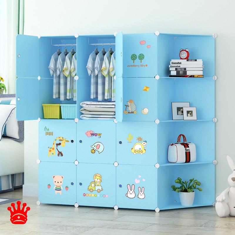 現貨!!簡易兒童衣柜租房家用臥室布藝塑料布寶寶簡約現代收納掛組裝衣櫥