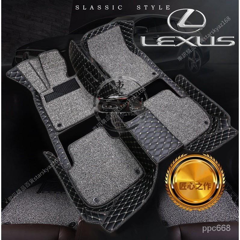 🎸 Lexus 汽車腳踏墊 IS250 IS200t IS300 IS300h ISF IS250C 腳踏板 地墊-**