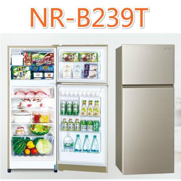 國際牌 雙門小冰箱 NR-B239T