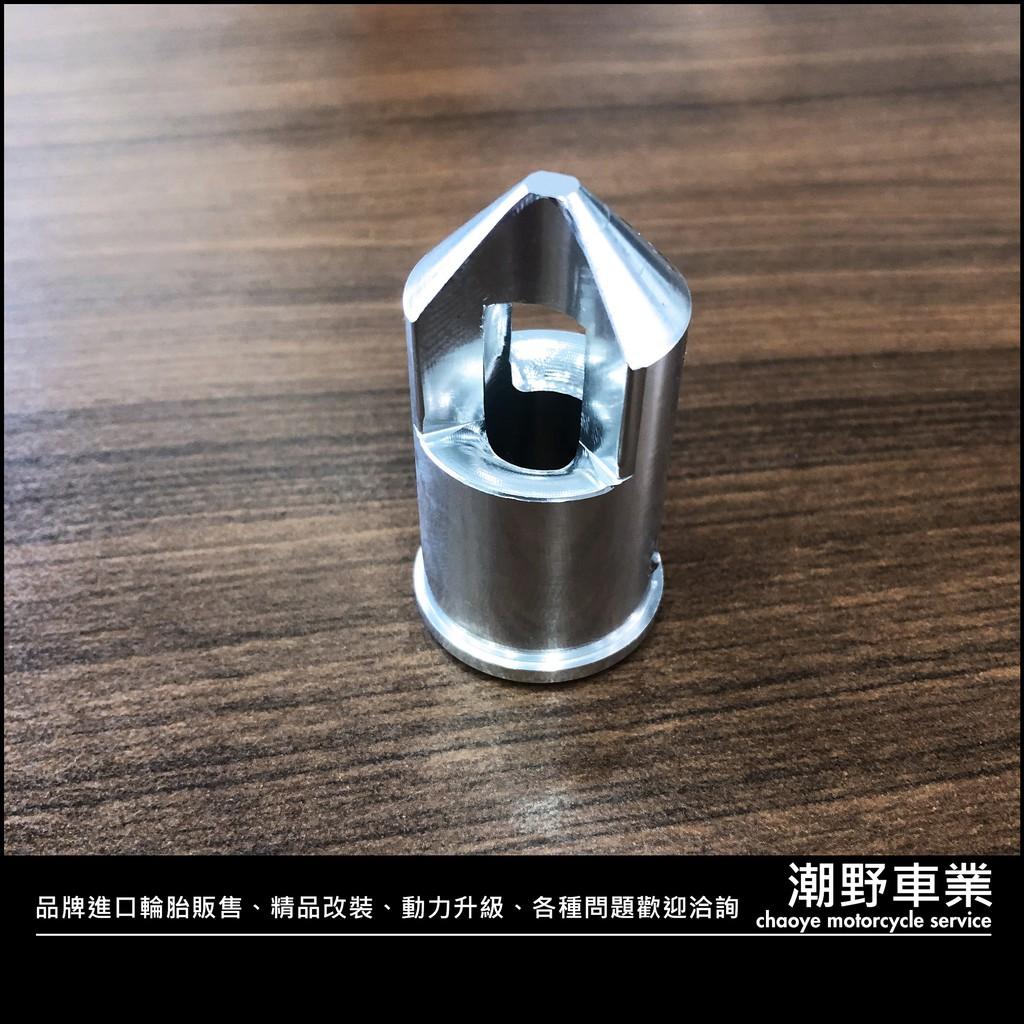 台中潮野車業 MB機車兄弟 內崁式排氣管消音塞 23mm 26mm 排氣管消音 尾段消音塞