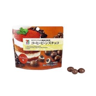 💎鑽石小舖💎9/ 10收單~日本 7-11 金之麵 奶油核桃餅乾 濃厚巧克力餅乾 咖啡豆巧克力 KEWPIE 美乃滋 新北市