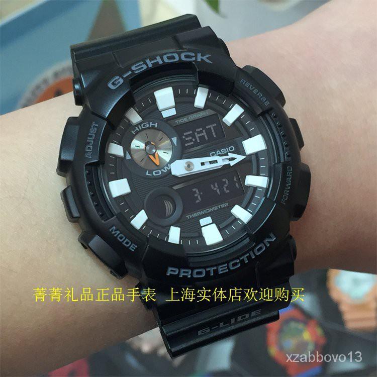 卡西歐手錶男 G-SHOCK潮汐衝浪運動腕錶GAX-100B-1A/7A 100CSA-4A o32r