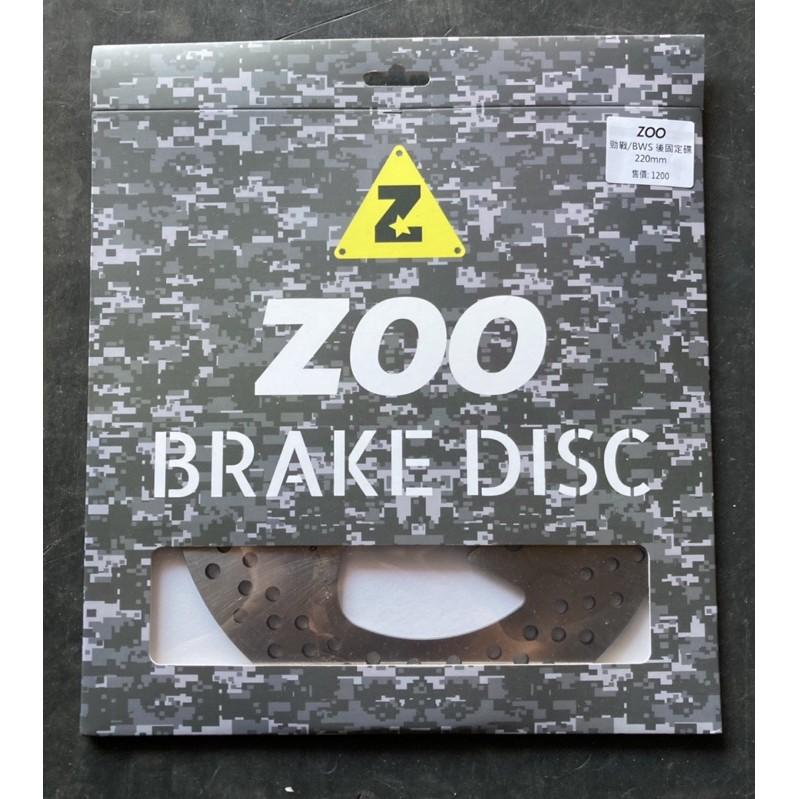 Zoo 220mm 固定碟盤 後碟專用 200mm 勁戰四代 勁戰五代 BWSR 白鐵 不銹鋼