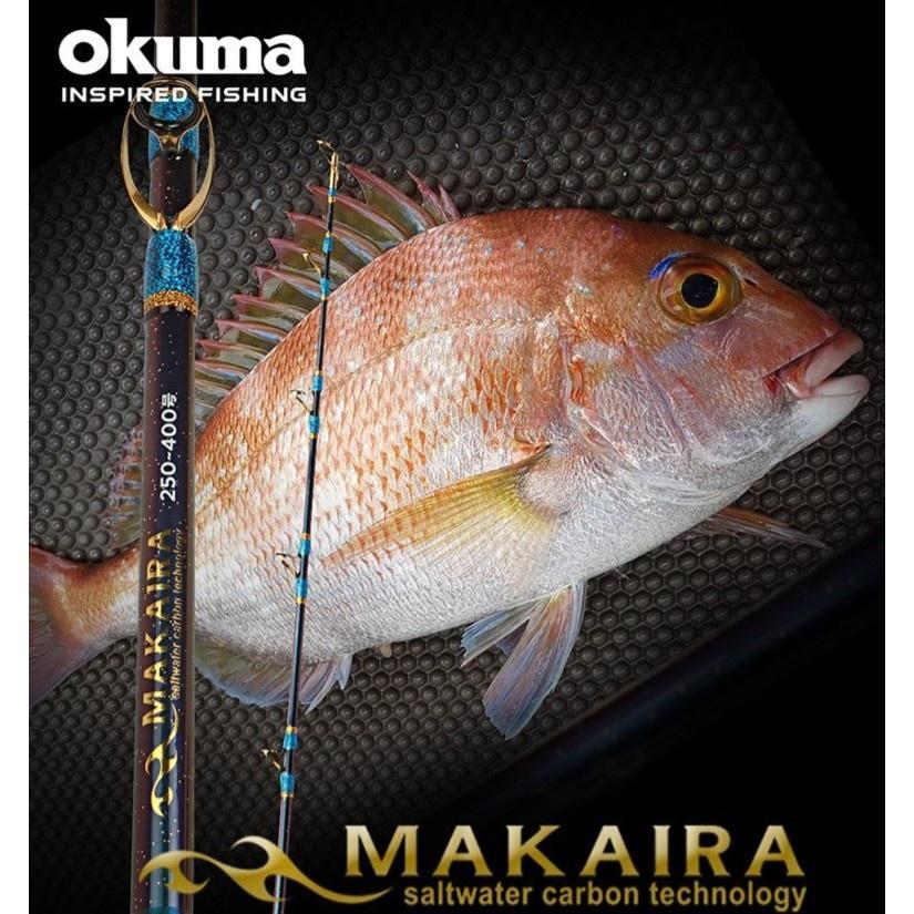 【龍獵者戶外運動用品】OKUMA MAKAIRA 麥坎納 400/550號 7尺船釣竿