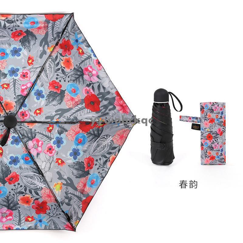 banana小黑傘膠囊小巧便攜五折太陽傘防曬防紫外線遮陽雨傘女學生