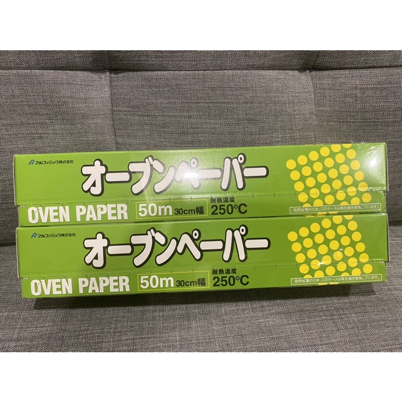 Costco好市多 日本製 Alphamic 食物烹調專用紙、烘焙紙、料理專用、氣炸鍋專用、烤盤紙、氣炸紙、烤箱紙