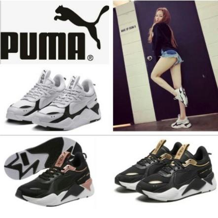 韓國代購 彪馬 PUMA RS-X CORE RSX 黑白 運動休閒鞋 老爹鞋 炫雅著用 男鞋 女鞋 情侶鞋 慢跑鞋