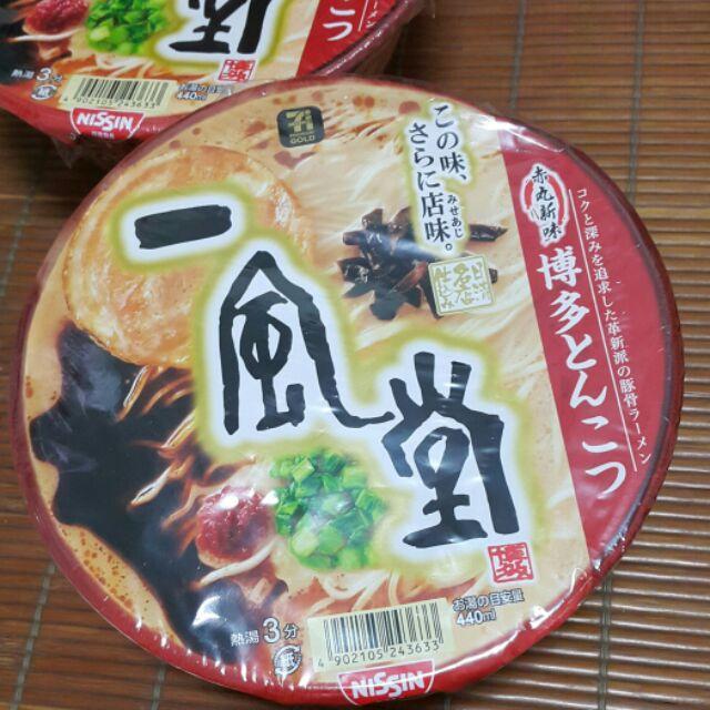 新年優惠~日本 一風堂 【赤】博多拉麵/泡麵~有貨請先問