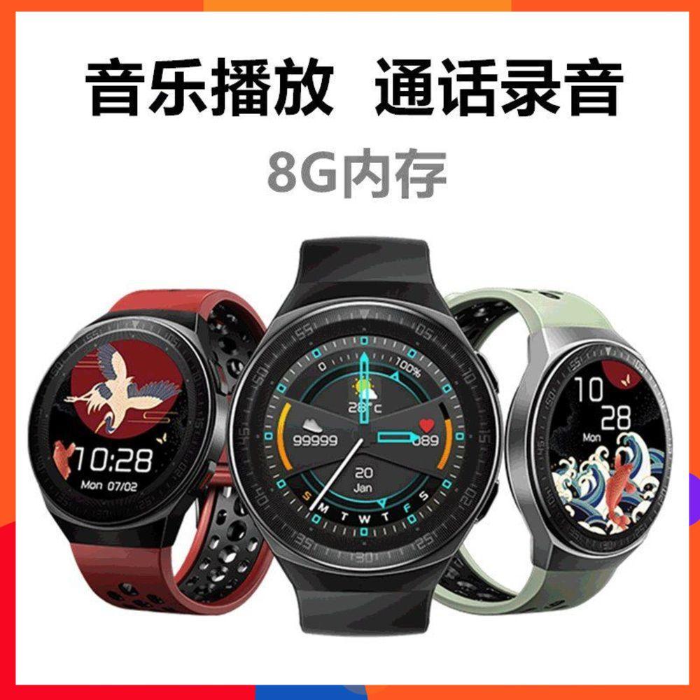 [現貨]智慧手錶多功能手錶藍牙功能音樂手錶運動手環健康測式新款藍牙通話錄音手錶MT3智慧手錶記憶體8G播放音樂外貿
