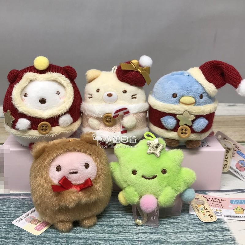 【現貨】日本 角落生物 聖誕節主題 裝扮沙包玩偶
