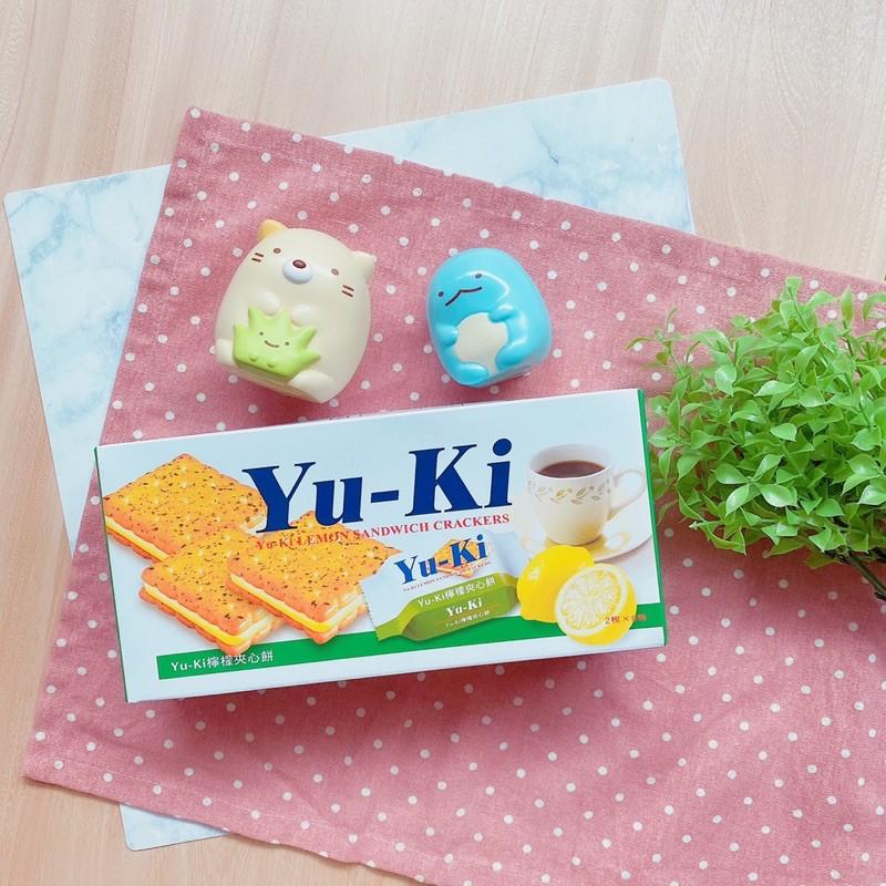 Yu-Ki夾心餅[檸檬/起士/巧克力/花生]【台北譽展蜜餞行】