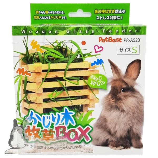 ◆趴趴兔牧草◆Pet Best 幸之井 牧草盒 S 兔 天竺鼠