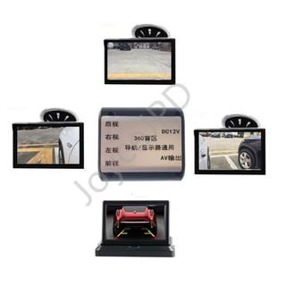 熱賣&汽車盲點偵測系統汽車高清夜視前左右盲區攝像頭USB無線右視盲區輔助系統倒車影像【4月10日發完】 高雄市