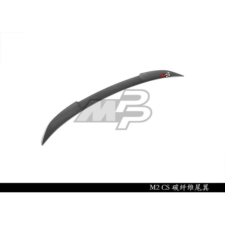 UP的原廠 BMW 寶馬 M2 CS M2 F87 M2 Competition 2系 碳纖維尾翼