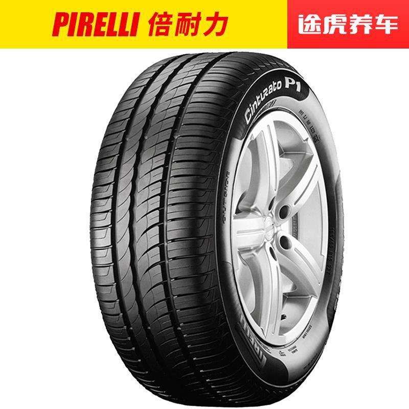 【熱賣】倍耐力汽車輪胎新P1 205/55R16 91V適配馬自達6明銳速騰朗逸世嘉