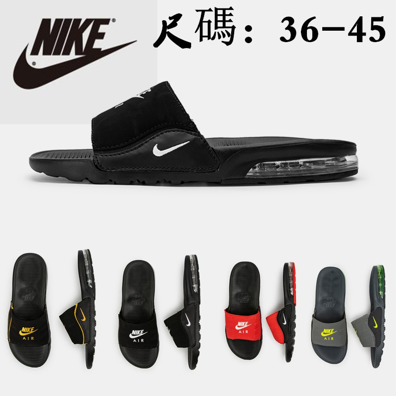 NIKE 耐吉 4色拖鞋 Air Max Camden Slide Men's Casual Air Slippers