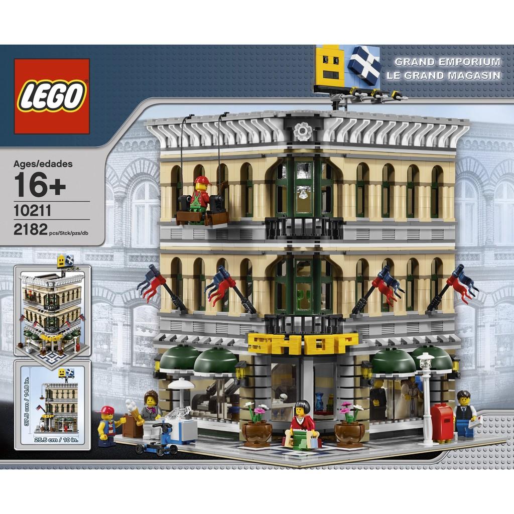 LEGO 10211 街景 百貨公司 (二手有書)