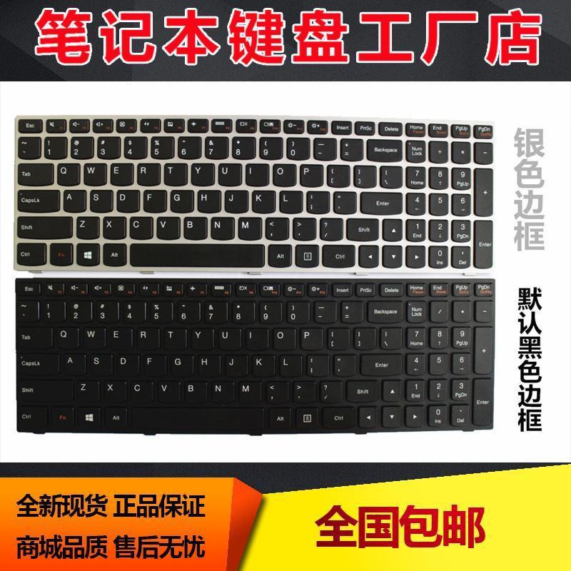 聯想天逸 Ideapad 300-15ISK 300-15鍵盤B70-80 B71-80 G50筆記本 筆電鍵盤#華碩