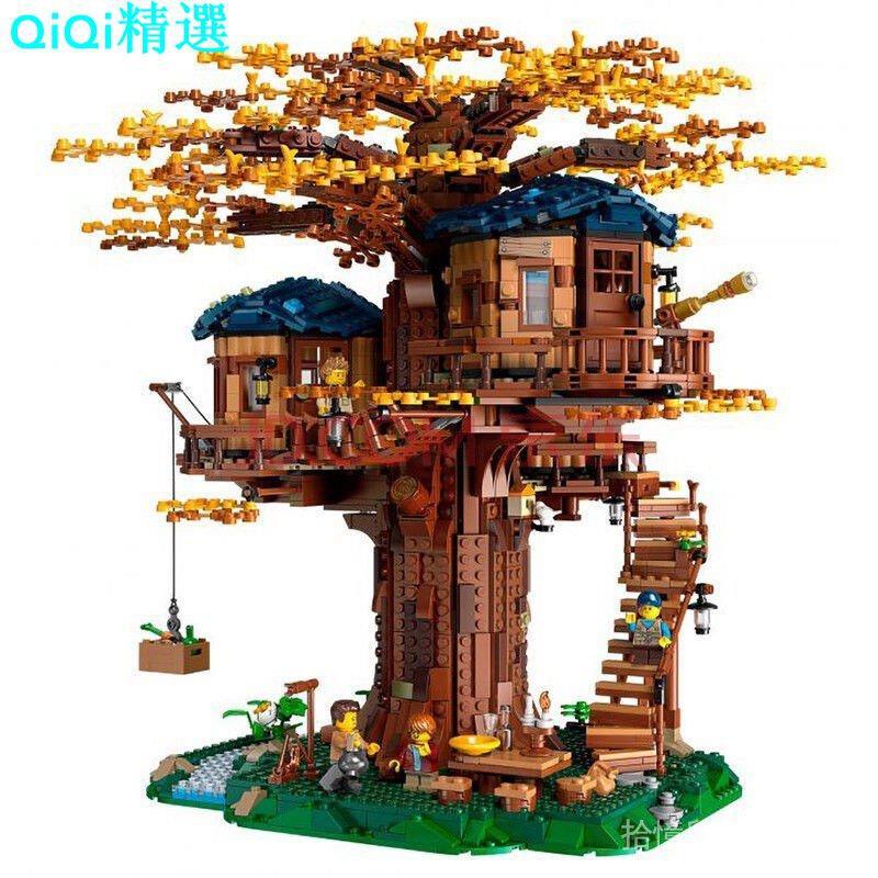 【QiQi精選】【正品保障】樂高(LEGO)積木  Ideas系列 Ideas系列 樹屋 21318