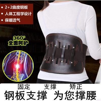 鋼板護腰帶🔥  輕巧款 護腰 護腰帶 塑腰 護腰護具 束腰帶 透氣 塑腰帶 束腰 束腹 非醫療用 束腹帶