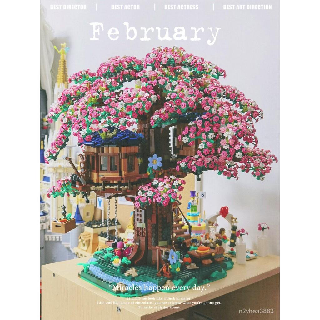 【LEGO】樂高21318櫻花樹屋moc女孩子系列花束成年人高難度巨大型拼裝積木
