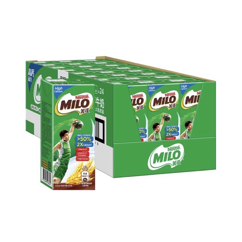 Costco 美祿高鈣可可麥芽乳飲品 Milo Chocolate Milk 美祿 好市多代購 拆售