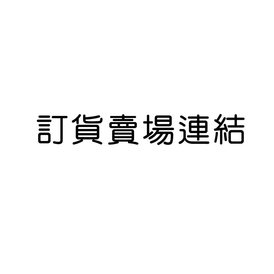 m10132003 訂貨 G6左內尾燈 台灣