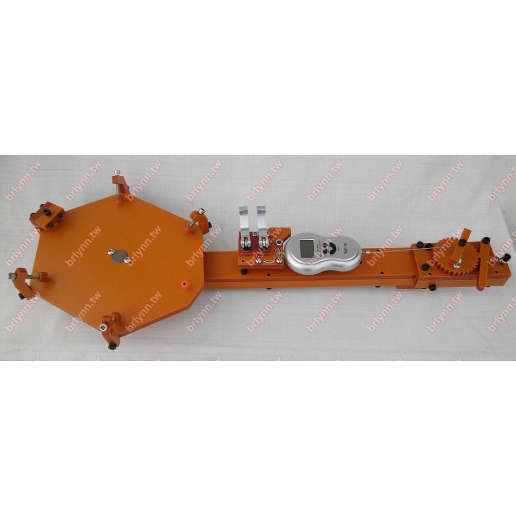 【羽毛球製作】浩天體育 DIY  HT 003 羽球拍 拉線機 穿線機  神器 發燒