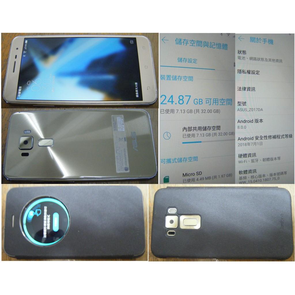 華碩ZenFone3(ZE520KL,Z017DA),3G/32G,4G上網,4G+3G雙卡手機