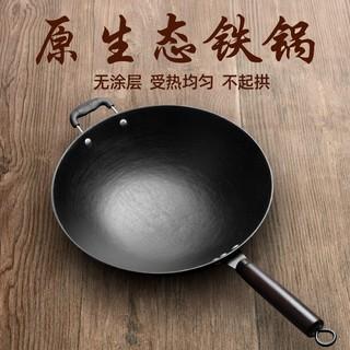 【促銷】老式鑄鐵鍋無涂層平底鍋不粘鍋家用生鐵炒鍋電磁爐煤氣灶炒菜鍋具