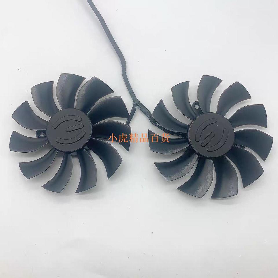 【小虎精品】【靜音】EVGA GTX950/960/970/980/980Ti顯卡風扇 PLA09215B12H ACX