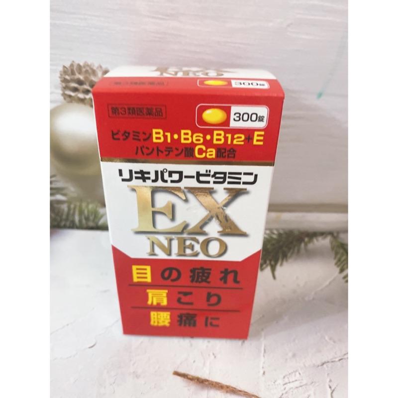 現貨 日本 米田 合利他命EX NEO 300錠