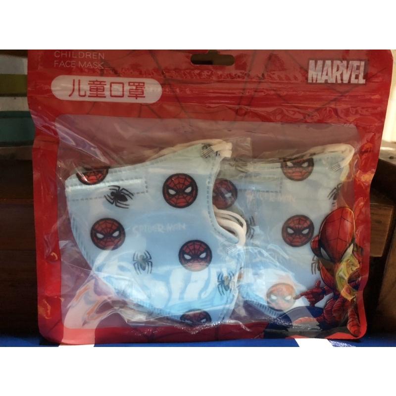 漫威 蜘蛛人 美國隊長 兒童口罩 非醫療 立體口罩