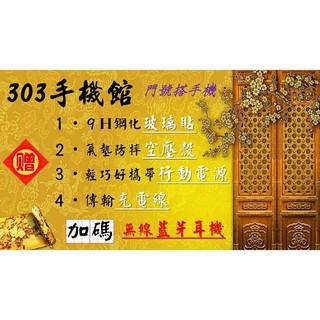 HUAWEI Y9 (2019)  華為 空機$5420(好康活動促銷中)