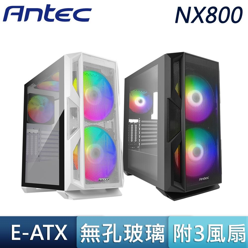 Antec 安鈦克 NX800 E-ATX ARGB 鐵網 玻璃透側 散熱機殼 電競機殼 電腦機殼 白機殼 廠商直送