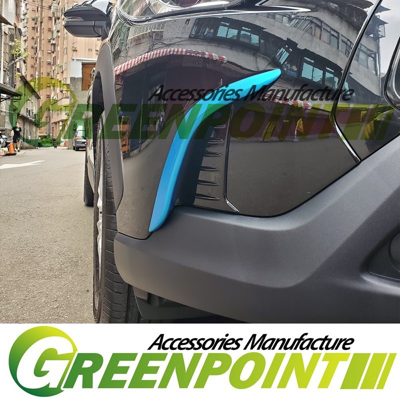 【Corolla Cross專用】GT跑旅風油電藍毒牙組合 一組前後四片組合
